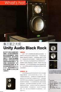 Black Rock Hifi review